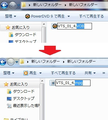 DVD動画をパソコンに保存