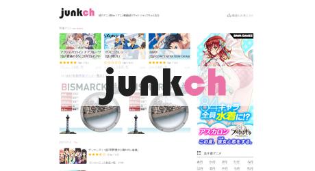 Junkch