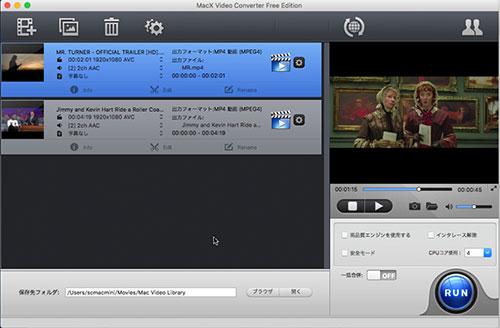 AVCHD MP4変換 Mac