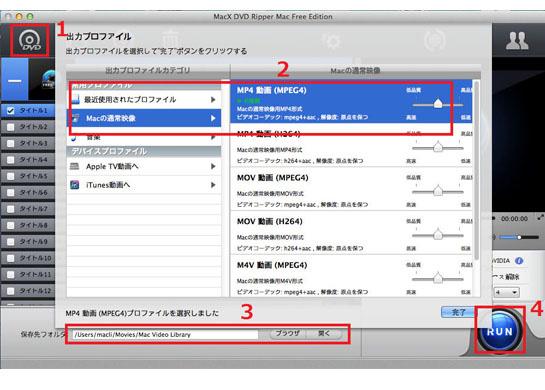 dvd コピー フリー ソフト 無料 日本 語