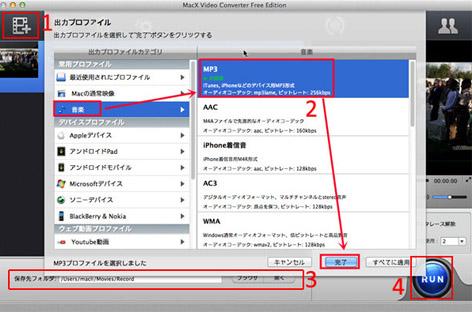 YouTube動画をWAVに変換して保存する方法 | スマ …