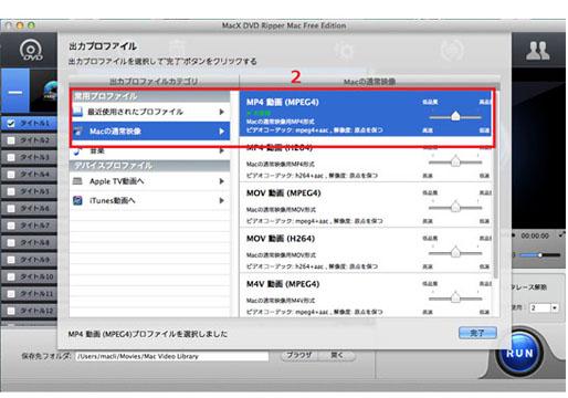 mac dvd mp4