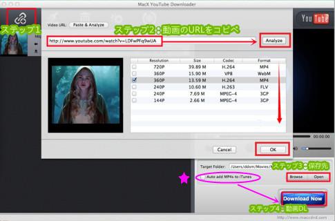 動画保存方法