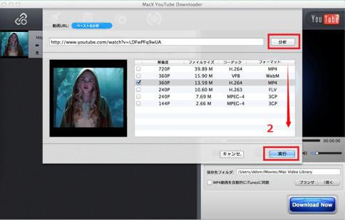 シェアムービー動画をMP4でダウンロード