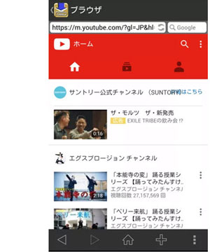 Android &iPhoneにYoutubeを落とす