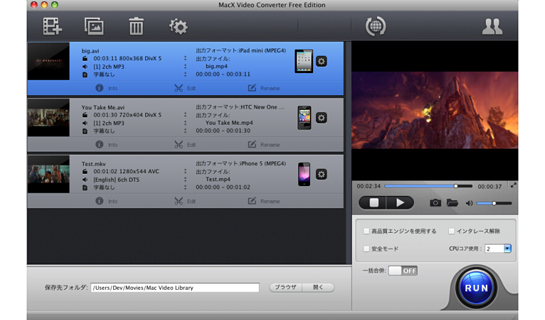 無料な動画変換ソフトおすすめ