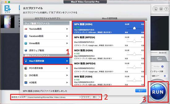 DMMダウンロードファイルを変換