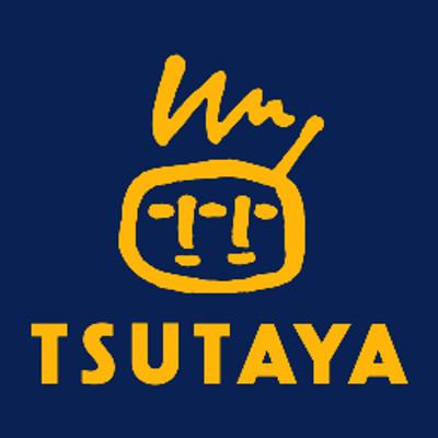 TSUTAYA DVDをコピー