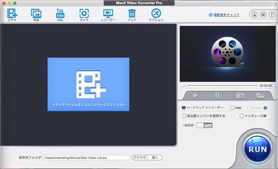 AVIファイル圧縮ソフト