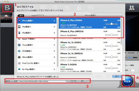 iOS 9、Android 6.0及びWindows 10動画再生