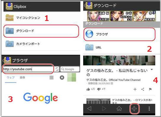 iPhone エロ 動画