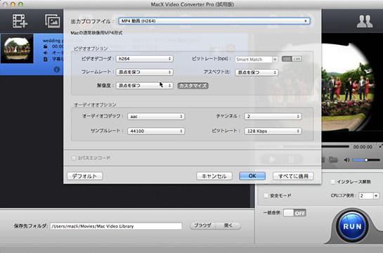 iPhone 6s 4K動画を編集