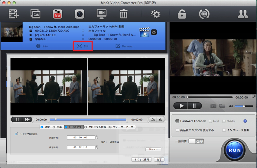 動画サイズを縮小