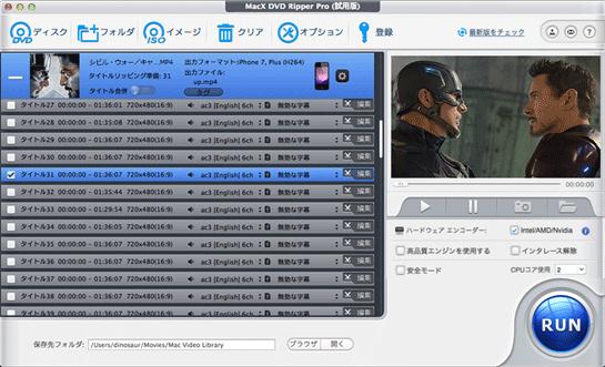 CPRM Decrypterダウンロード