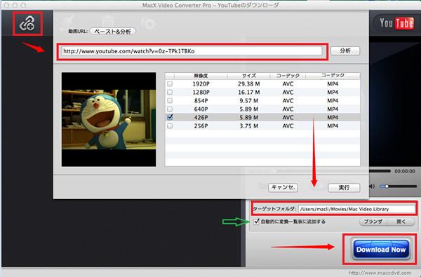 GyaOという動画サイトの動画ダウンロード方法を …