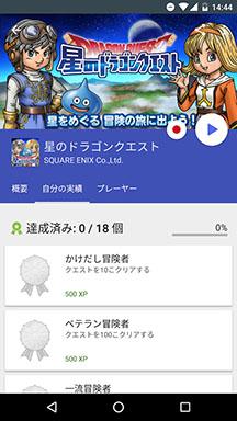 青鬼2 ゲーム実況プレイを録画