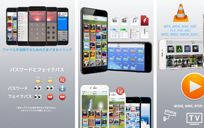 iPhone用YouTube音楽mp3変換保存アプリランキング