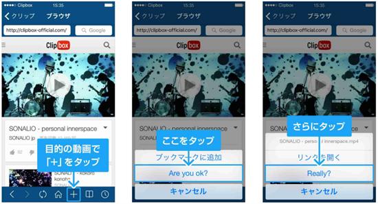 【決定版】Clipboxが対応している動画サイト一覧 |  …