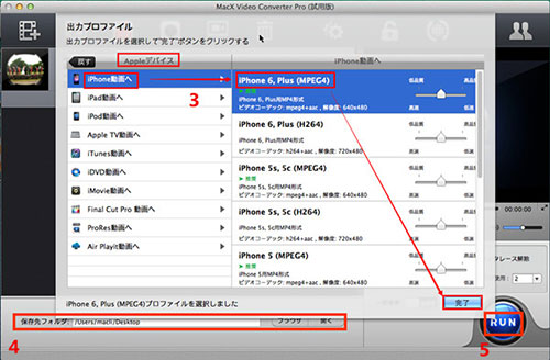 Androidスマホ用YouTube音楽mp3変換保存アプ …