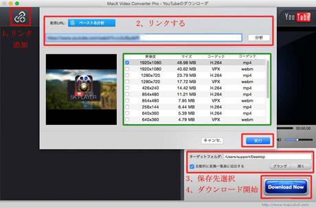 青鬼2実況プレイ動画攻略をダウンロード
