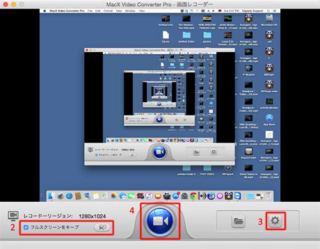 Mac Youtube ダウンロード