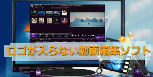 動画 を ダウンロード できる ソフト