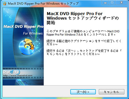 macx dvd ripper pro for windows シリアル