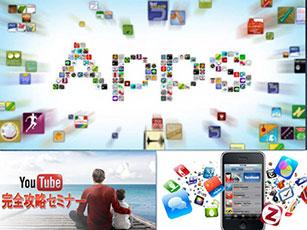 YouTube動画をAndroidスマホ/iPhoneでダウンロー …