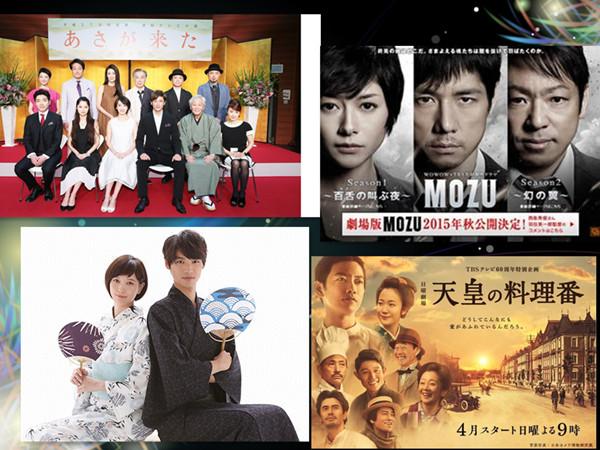 2015年見ておくべき日本ドラマ