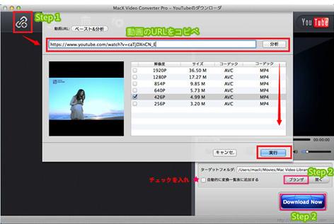 ニコニコ動画をmp3に変換保存!無料高音質ダウン …