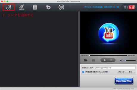 Clipbox+(クリップボックスプラス)は動画ダウン …