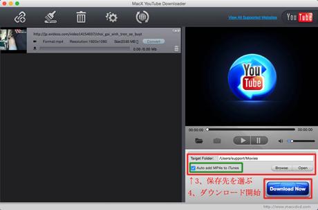 xvideo ダウンロードMac