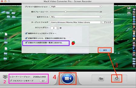 DRM解除ソフトMac