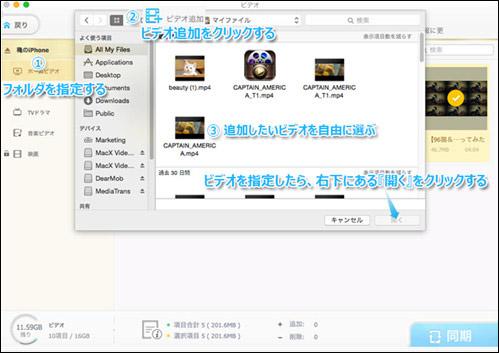 Mac DVD コピー2018