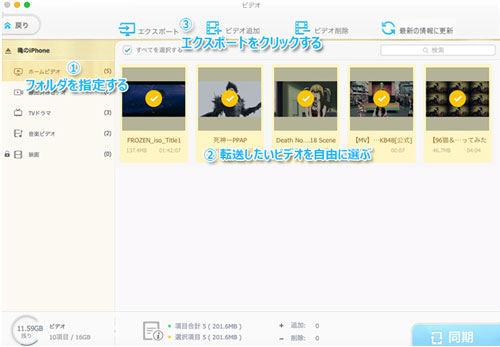 imovie 文字 入れ