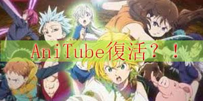 Youtubeアニメ無料動画+代わりになるサイト