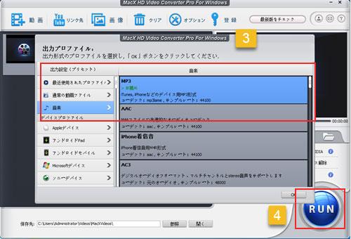 Mac 動画 変換