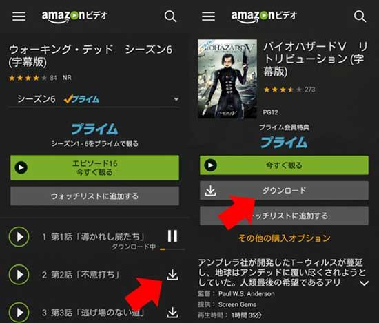 Amazonプライム・ビデオの動画を録画する方法 | …