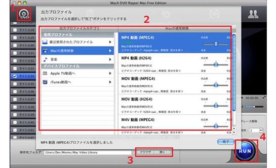 dvd decrypter mac
