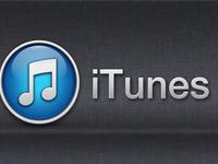 MacでAVIをiTunesに取り込む