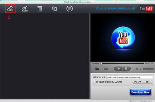 youtube から スマホ に 音楽 を ダウンロード する 方法 ...