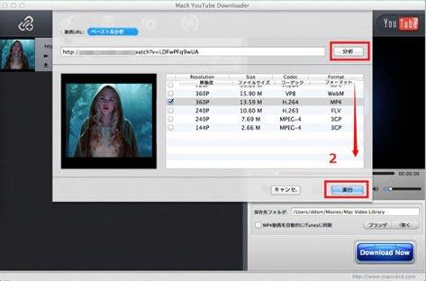 MacでYouTube動画を無料ダウンロードする3つの …
