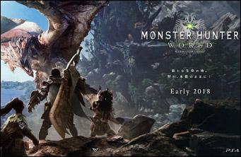 「モンスターハンター:ワールド」PC版の発売日