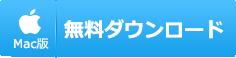 Amazon.co.jp: dvdfab hd decrypter