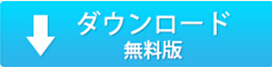 MacX DVD Ripper Mac Free Editionインストール