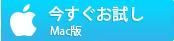 MacX DVD Ripper Proダウンロード