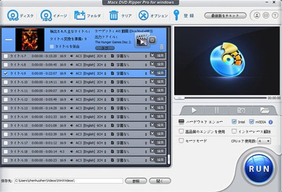 Windows DVDコピー