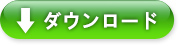 MacX Free DVD to PSP Converter for Macをダウンロード