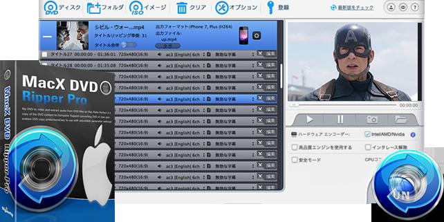 【公式】Macx DVD Ripper Pro 5分しか出力しない問題解決法!原因究明!