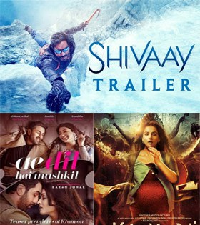 list of new bollywood movies from 20151617 to download